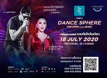 """Hybrid Concert ครั้งแรกของประเทศไทย """"เวทีคอนเสิร์ตคืนรอยยิ้ม"""""""